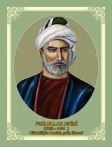 Sufi alim, şair, filosof Fəzlullah bin Əbi Məhəmməd Təbrizi Nəimi