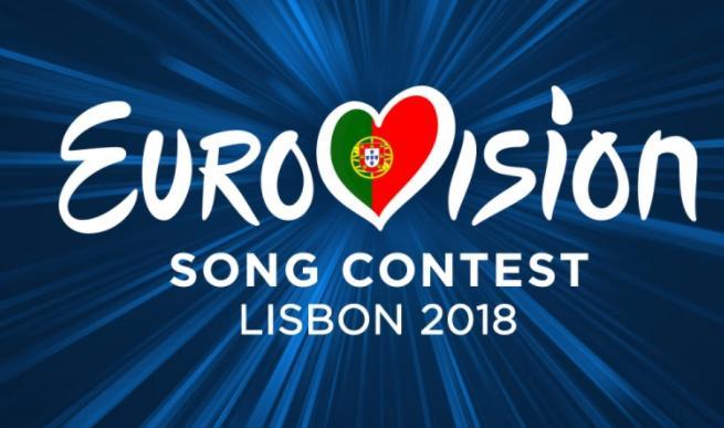 """""""Eurovision 2018″ə biletlərin satış tarixi açıqlandı"""