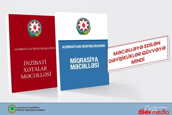 Azərbaycan Respublikasının qanunvericiliyinə müvafiq dəyişikliklər qüvvəyə mindi