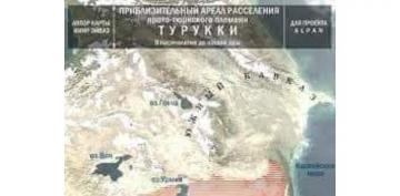 Türk varlığında doqquz tuğun sirri – 9 qotazlı bayraq