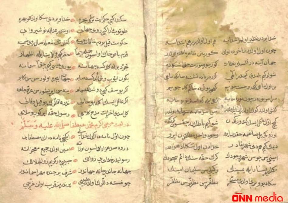 """""""Qisseyi-Əbu Əli Sina"""" əsərinin surəti əldə edildi"""