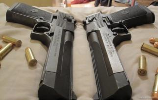 Qaraçuxurda silah-sursat tapıldı