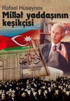 """Rafael Hüseynovun yeni kitabı – """"Millət yaddaşının keşikçisi"""""""