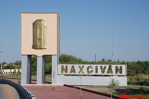 Naxçıvan Muxtar Respublikasının yaradılmasından 95 il ötür
