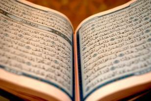 Qurani-Kərimdə baş örtmək hökmü varmı?