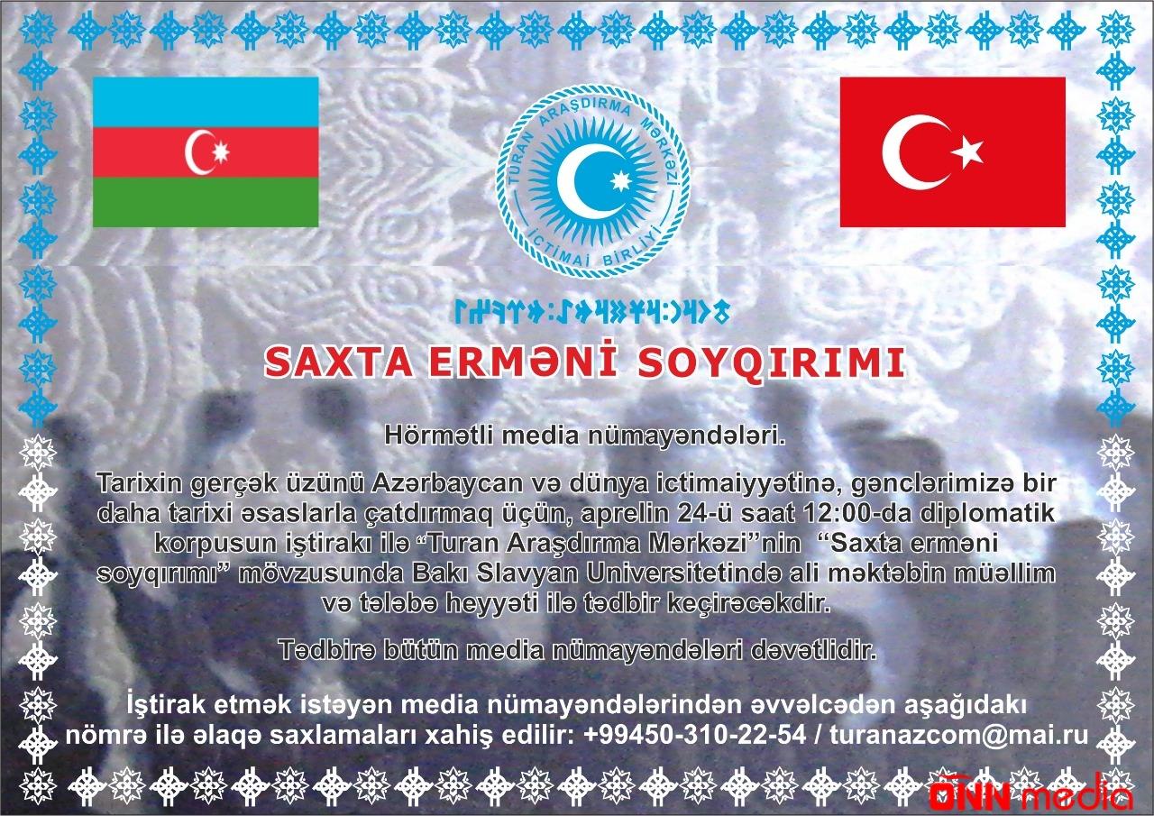 """TAM """"Saxta erməni soyqırımı"""" mövzusunda tədbir keçirəcək"""