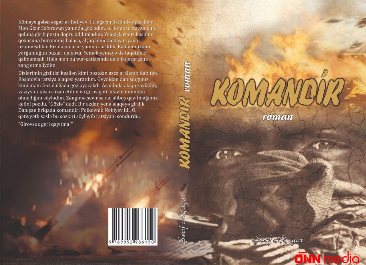 Raquf Orucov haqqında roman çap olundu