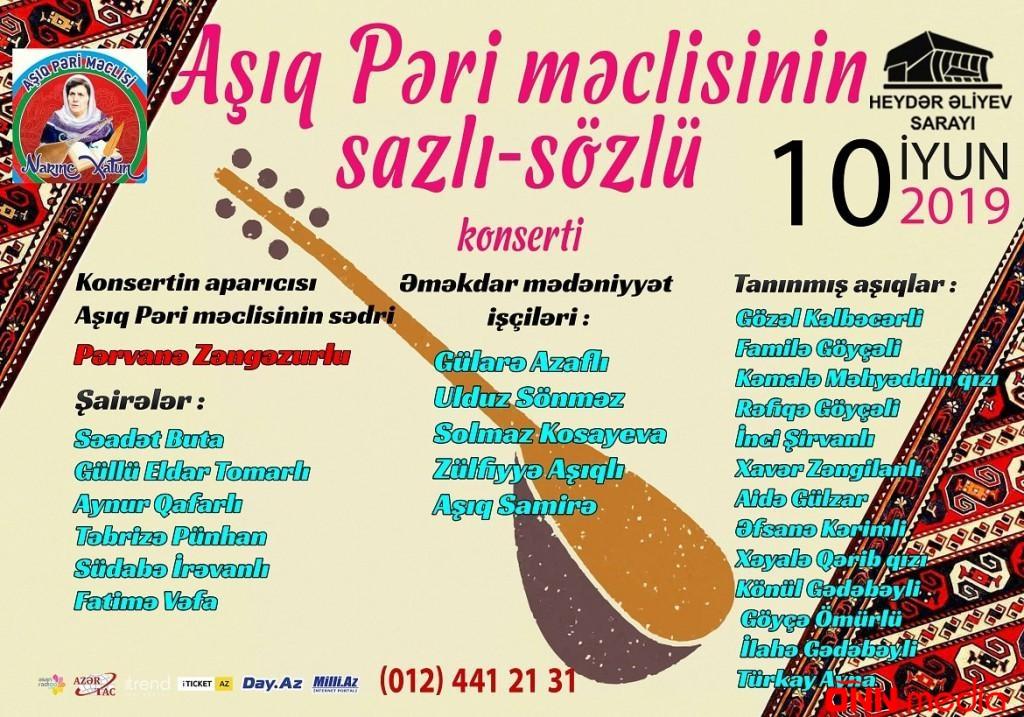 Aşıq Pəri məclisi konsert təqdim edəcək