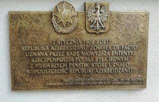 Polşada Azərbaycanla bağlı tarixi sənədlər TAPILDI – FOTOLAR