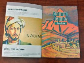 """Mədəniyyətimizin yeni bələdçisi """"Gulture Guide"""" kataloqu işıq üzü görüb"""