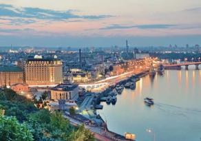 Ukrayna hökuməti istefaya getdi