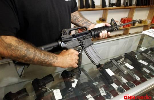 Yeni Zelandiyada dövlət kampaniyası: Silahını gətir, pulunu al