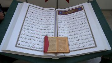 """Dünyanın ən böyük """"Quran""""ı nümayiş edildi – FOTOLAR"""