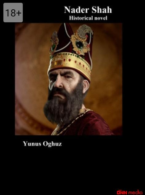 Yunus Oğuzun əsərləri rus və ingilis dillərində elektron satışda