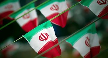 İranda 38 illik qadağa ləğv edildi