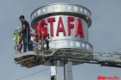 """Ağstafanın adı """"Ağtafa"""" yazıldı – İcra Hakimiyyətindən BİABIRÇI SƏHV"""