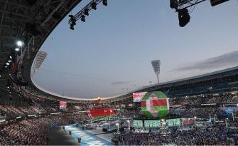 Minskdə İkinci Avropa Oyunlarının bağlanış mərasimi başladı