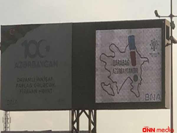 """""""Qarabağ Azərbaycandır!"""" mesajı elektron tablolarda"""