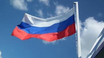 Bolqarıstan Rusiyaya NOTA VERDİ