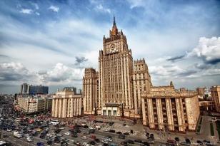Azərbaycanla yol xəritəsi hazırlanır – Rusiya XİN
