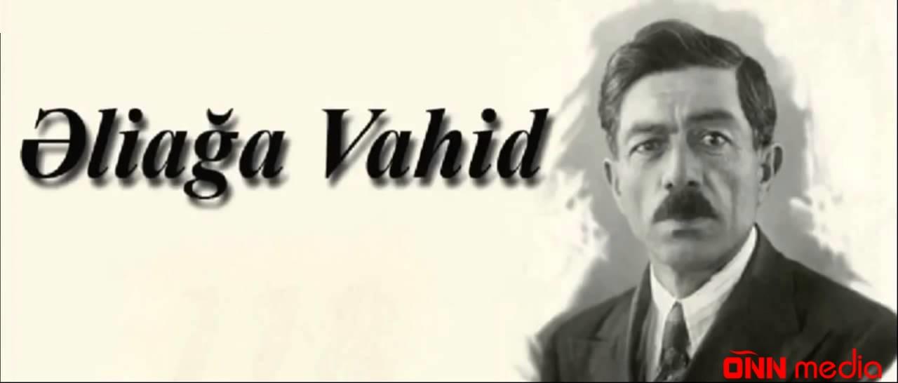 Əliağa Vahid xalq şairi olmasa da xalqın şairidir