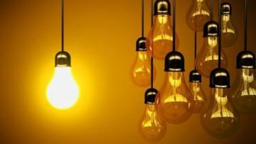 Elektrik enerjisi limiti artırıla bilər – Nazir açıqladı