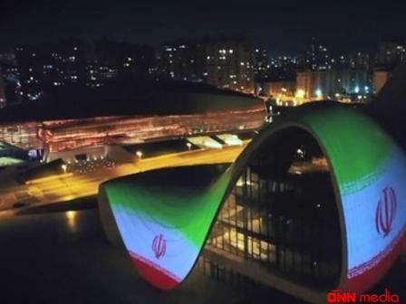 Heydər Əliyev Mərkəzindən İrana dəstək
