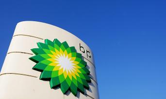BP 10 min əməkdaşını işdən çıxardır – NİYƏ?
