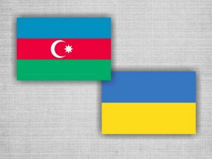 Ukraynadan Azərbaycana birmənalı dəstək