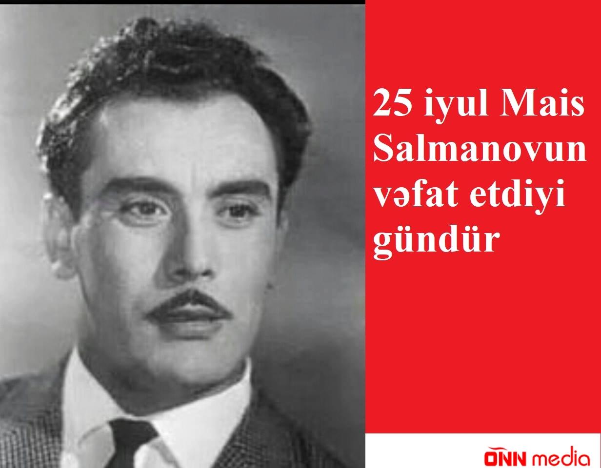 25 iyul Mais Salmanovun vəfat etdiyi gündür