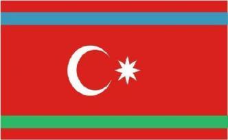 İrəvan dövlətinin bayrağı qəbul edildi