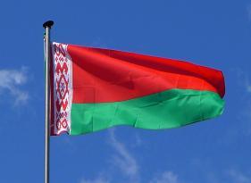Belarus MSK -sı  İLKİN NƏTİCƏLƏRİ açıqladı