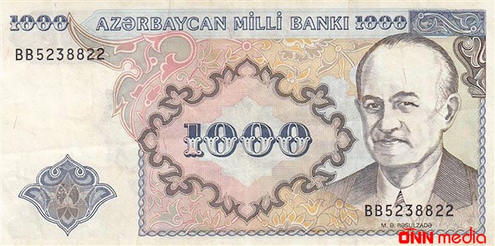 Azərbaycan manatının dövriyyəyə buraxılmasından 28 il ötür