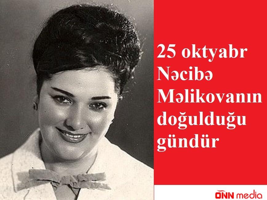 25 oktyabr Nəcibə Məlikovanın doğulduğu gündür