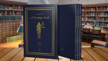 İlham Rəhimovun Rusiya və İranda yeni kitabları çap edildi