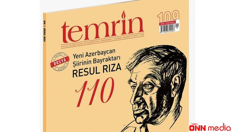 """""""Təmrin"""" jurnalının Rəsul Rzanın 110 illiyinə həsr olunan xüsusi nömrəsi işıq üzü gördü"""