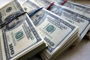 Bu gün dollar hansı qiymətə olacaq?