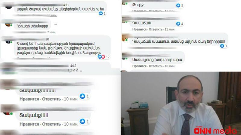 Ermənilər Paşinyana ŞOK YAŞATDILAR – Yalançı, əclaf, çıx get!
