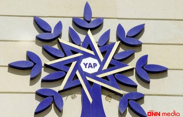 YAP-ın Mərkəzi Nəzarət-Təftiş Komissiyası formalaşdı (YENİLƏNİR)