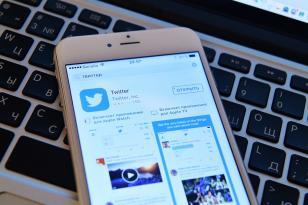 """""""Twitter""""in işində nasazlıq yarandı"""