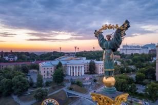 Ukraynada güclü zəlzələ baş verdi